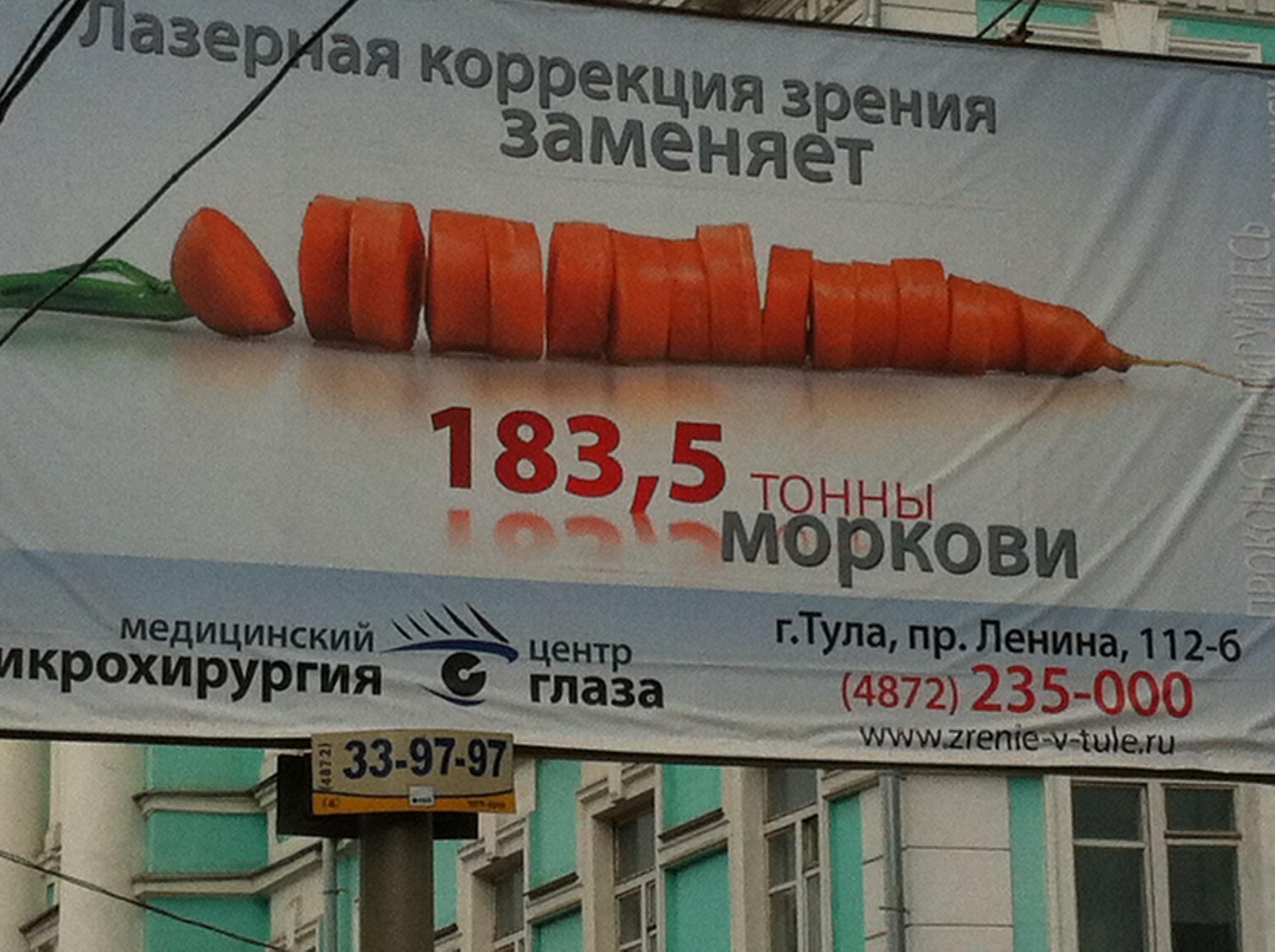 Фото постер реклама европейской одежды одно