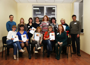 Тренинг Эффективное наставничество Москва